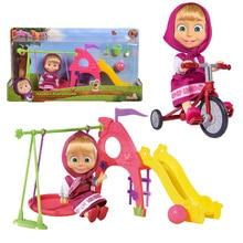 Masha Bear Masha and The Bear Amusement Park Set Doll Tricycle Slide Swing Children Birthday Surprise for Kids Girls Gift