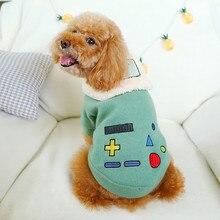 Модное пальто с отворотом для домашних животных, робот, осенняя и зимняя удобная одежда для кошек, собак, одежда для собак, аксессуары для щенков, куртка Perro