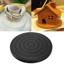 "8"" Round Bonsai Turntable Rotating Plate Wheel Revolving Home Kitchen Display 50PB"