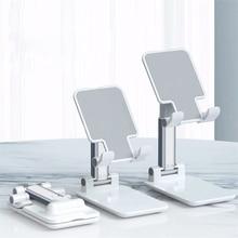 Desktop Mobile Phone Holder Stand Metal Tablet Foldable Table Cell Phone Desk Stand Holder Universal For IPhone IPad Adjustable