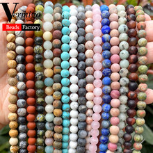42Styles Natural Dull Polished Matte Howlite Jaspers Quartz Agates Stone Round Beads for Jewelry Making Diy Bracelets Necklaces