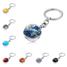 2019 Solar System Planet Keyring Galaxy Nebula Space Keychain Moon Earth Sun Mars Art Picture Double Side Glass Ball Key Chain(China)