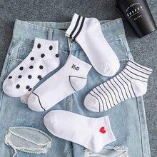 Носки женские полосатые хлопковые в горошек, Повседневные Дышащие белые короткие, для студентов, 5 пар в комплекте