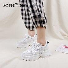 Женские кроссовки из натуральной кожи sophitina повседневные