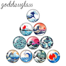 The sea wave billow sunrise 10pcs 12mm/18mm/20mm/25mm/30mm Round photo glass cabochon demo flat back Making findings