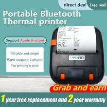 80mm bluetooth impressora térmica recibo wilreless bill 3 polegada móvel android ios mini pequena impressora portátil MTP-4A