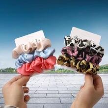 1 комплект 3 6 шт резинки для волос кольца карамельных цветов