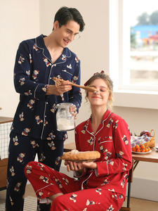 Cardigan Sleepwear Pyjama Cute Cotton Long-Sleeves Print Lapel And Hombre Men Bear's