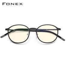 TR90 Anti Blue Lightกรอบแว่นตาป้องกันแว่นตาแว่นตาคอมพิวเตอร์แว่นตาสำหรับผู้หญิงAB02