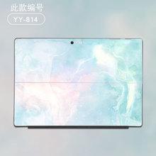Новые красочные наклейки для ноутбука surface pro 3 4 5 6 7