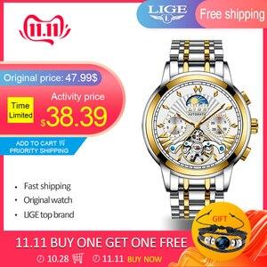 Image 1 - LIGE montre mécanique automatique pour homme, montre dorée pour homme, magasin officiel, marque supérieure de luxe