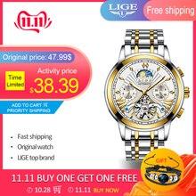 ליגע חנות רשמית Mens שעונים למעלה מותג יוקרה אוטומטי מכאני עסקי שעון זהב שעון גברים Reloj Mecanico דה Hombres