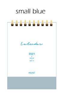 2021 NEW Kawaii Cute 2 Size Solid Color Kfaft Calendar Coil Schedule Creative Desk Table Dates Reminder Timetable Planner sl2545 7