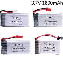 3.7V 1800mAh Bateria lipo XH2.54/SM/JST/XH4.0 Plug para SYMA KY601S X5 X5S X5C X5SC X5SH X5SW X5HW X5UW M18 H5P HQ898 H11D H11C