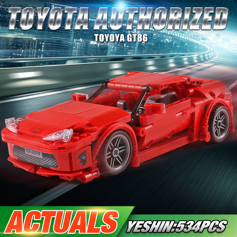 Yeshin QC001 Compatible With MOC-32617 AE86 Race Car