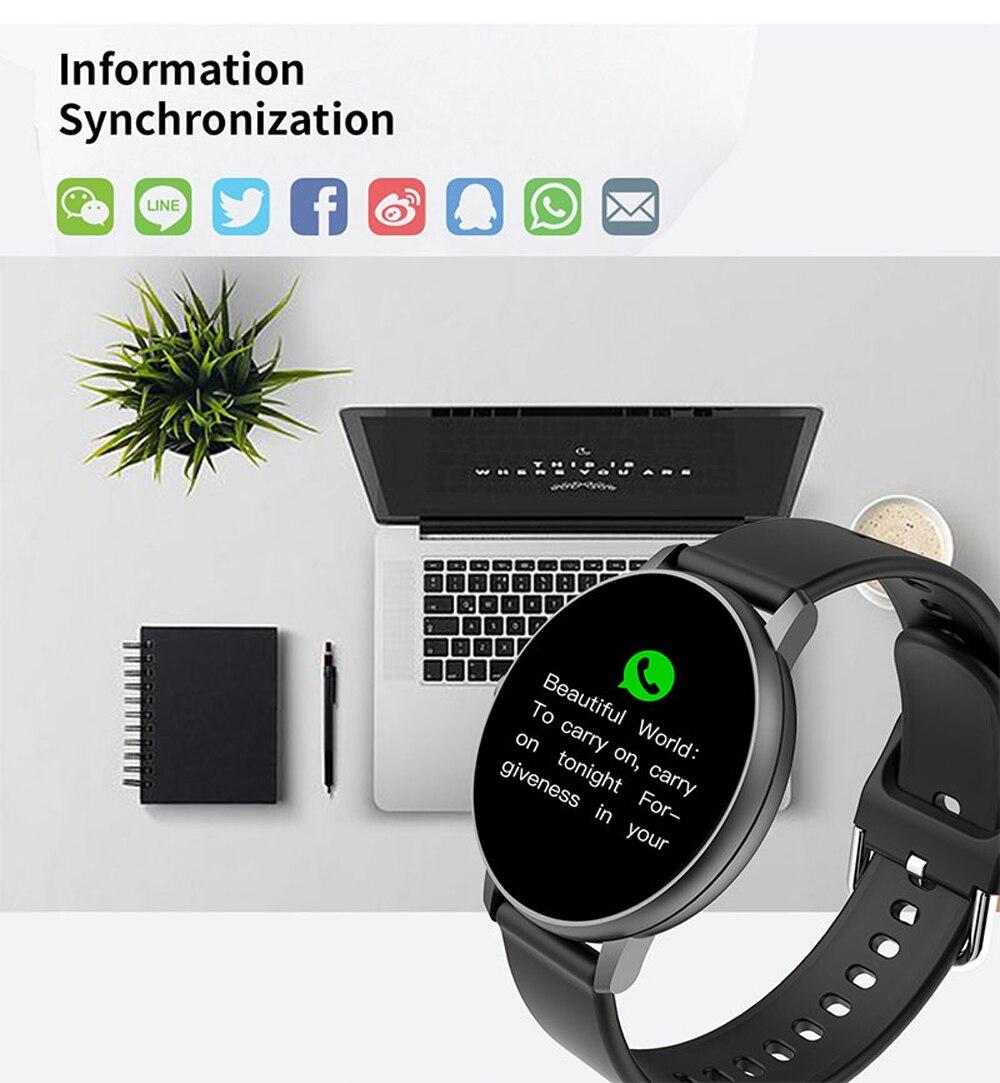 Information Synchronization