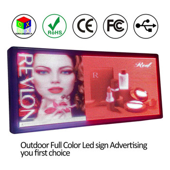 High pixel Outdoor PH6MM  full color LED sign 84x45cm scrolling text LED advertising screen with Temperature sensor