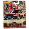 Hot Wheels 1/64 자동차 문화 일본 역사 닛산 스카이 라인 RS KDR30 콜렉터 에디션 리얼 라이더 메탈 다이 캐스트 모델 자동차