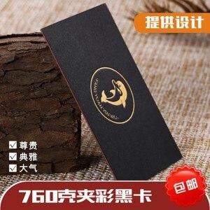 Image 2 - 高 グレード金箔鋭利な黒のカード凹凸ホットスタンプシルバー uv カード印刷カスタム