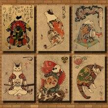 Póster Retro decorativo Café Bar pinturas Vintage nostálgico papel kraft póster pinturas de pared gato samurai japonés tatuaje