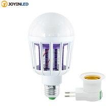 Ac 220v электронная инсектицидная лампа e27 9 Вт 15 Светодиодный