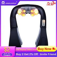 JinKaiRui sans fil électrique Shiatsu dos cou épaule corps Jade Massage infrarouge chauffage pétrissage masseur oreiller soulagement de la douleur