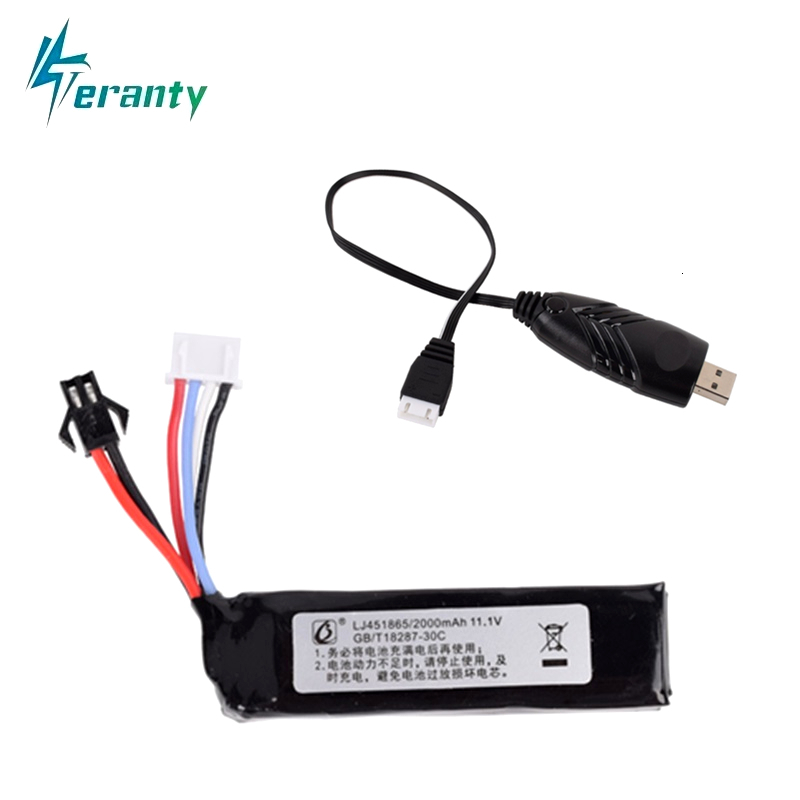 11.1v <font><b>2000mah</b></font> 451865 <font><b>Lipo</b></font> Battery + Charger for Electric Water Guns Battery RC Helicopter <font><b>3S</b></font> Lithium Polymer Battery SM-2P Plug image