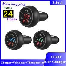 Novo 3 em 1 12/24v carro monitor automático display usb carregador de carregamento para telefone tablet gps led digital voltímetro medidor termômetro