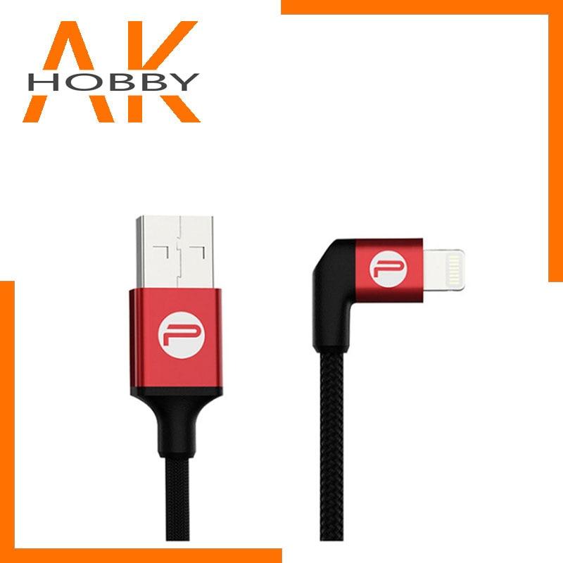 PGYTECH USB tipo-C/Cable IOS Cable para el Mavic de DJI 2 Pro/Zoom/Mavic Pro/Mavic de DJI Phantom/inspirar serie Drone 35cm