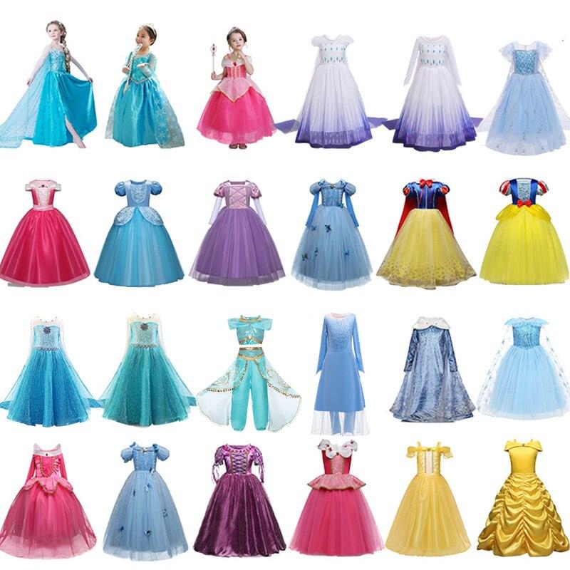 Fancy Dress For Girls Costume Princess Christmas Kids Dresses Halloween Carnival Girl Dress Cosplay Children Dresses