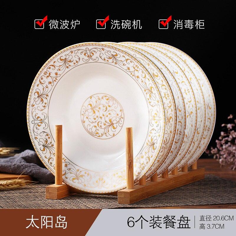 Vaisselle en porcelaine 8 * pouce | Ensemble de vaisselle de salle à manger américaine en céramique, assiettes de soupe profonde, os de Jingdezhen, assiettes de Sushi 6 pièces/ensemble - 2
