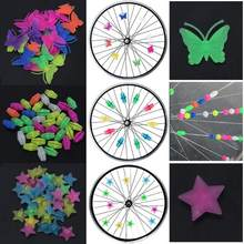 36 pcs Plastic Multi-color Plastic Bike Cycle Wheel Spoke Stars Beads Ornament Children Bicycle Decor MTB Bicycle(China)