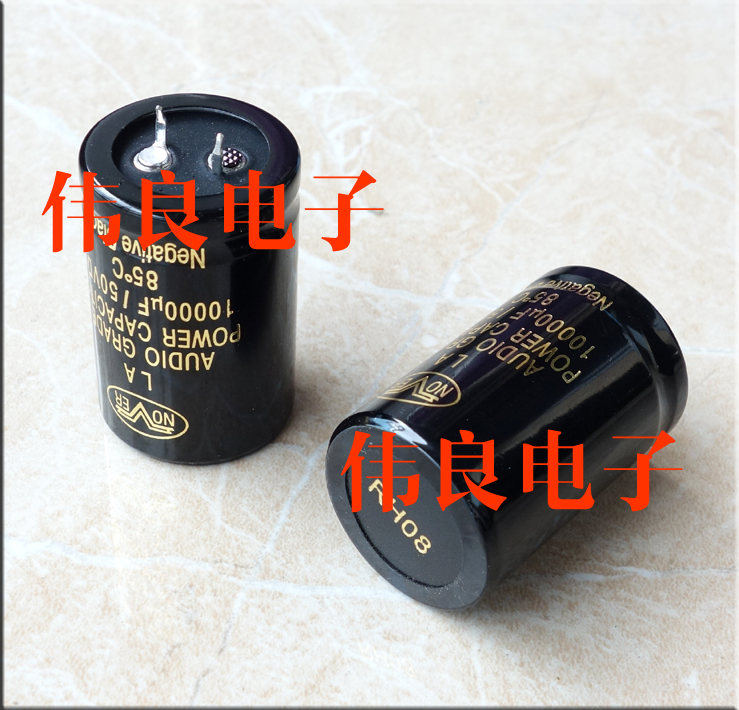 2pcs Free Shipping NOVER Gold Electrolytic Fever Capacitor 10000uF 50V 63V