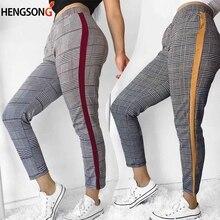 Vintage Plaid Harem Trousers Sportswear Women Elastic Waist Trainning Pants Ankle-length Pants Sport Femme Ropa Deportiva
