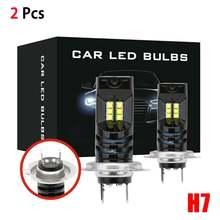 2 шт светодиодный h7 головной светильник лампа накаливания светодиод