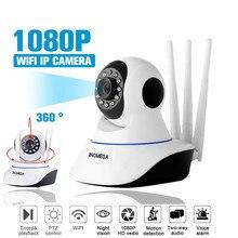 1080P HD Wifi Surveillance Mini Camera Video Infrared Night Vision Alarm Home Indoor Intelligent Surveillance Security System