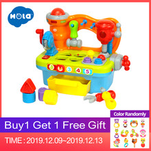 HOLA 907 Baby Toys Kids Workbench Pretend Play Tool Set Electric Toy with Music & Light & Blocks Toys for Children Boys Girls(China)