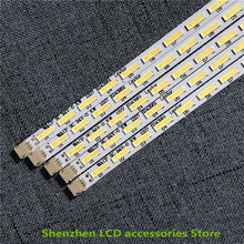 2Pieces/lot FOR LED32C320J  LED32C700B  LCD TV backlight bar TY 120918D TY 120519D  44LED 410MM E243951 100%new