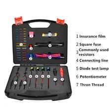 자동차 회로 수리 키트, 자동차 센서 감지기 시뮬레이터, 보험 필름 다이오드 테스트 램프 전위차계 도구 세트
