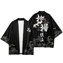 Autumn Chinese Kimono Mens Jacket Top Loose Casual Black Fashion Coat Beach Oversize 6XL