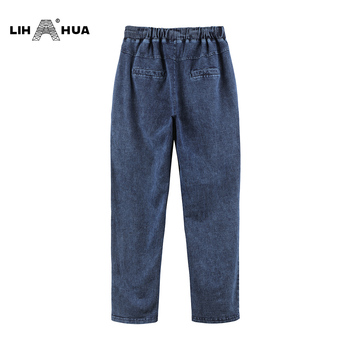 LIH HUA Women's Plus Size Casual Jeans High Flexibility Knitted Denim Jeans 10
