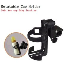 Milk Cup holder Kettle holder Baby Stroller cup holder(China)
