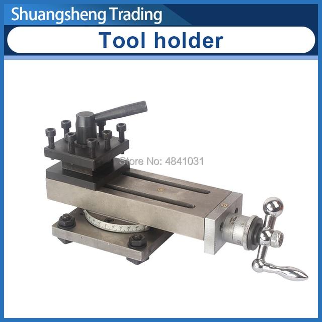 SIEG Lathe Tool holder/C4/SC4/M4/SM4 Machine tool slide/Slide rest/Compound Rest Assembly
