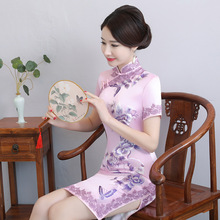 2020 Promotion Quinceanera Heavy Weight Silk Hand Embroidered Cheongsam In Summer Daily Double Layer Medium Long Skirt Female