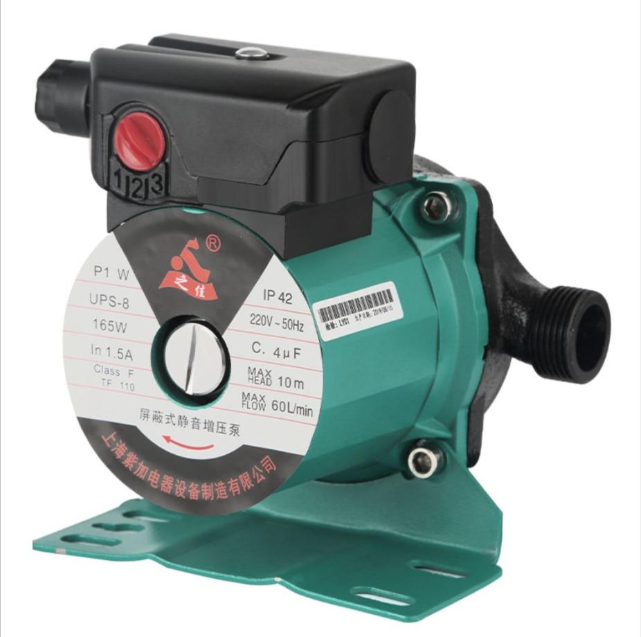 Home Floor Heating Circulation Pump Mute Boiler Hot Water Shield Pump Full Automatic Geothermal Heating Circulation Pump 220v Wa