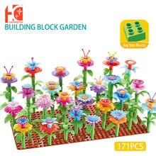 Игрушки для девочек цветы серия «сад» соединительные блоки «сделай