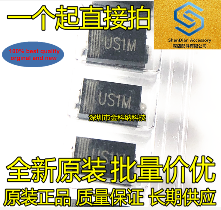 100pcs 100% Orginal New US1M SMA HER107 DO-214 UF4007 1A 1000V Rectified Ultra Fast Recovery Diode Real Photo