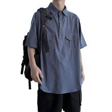В полоску короткие рукава рубашка карман пуговицы лето мужские свободные повседневные топ рабочая одежда