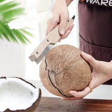 Нож из нержавеющей стали для кокосового ножа 28 см