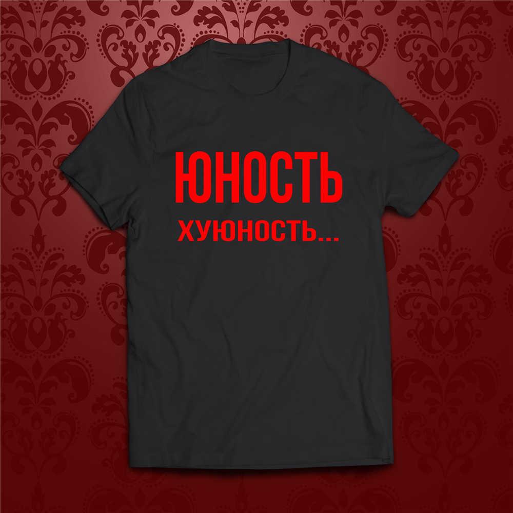 Áo Femme Gosha Rubchinskiy Áo Sơ Mi Cyrillic Áo Thun Nữ Nga Thư Áo Wome Plus Kích Thước Mùa Hè Áo Thun Nữ